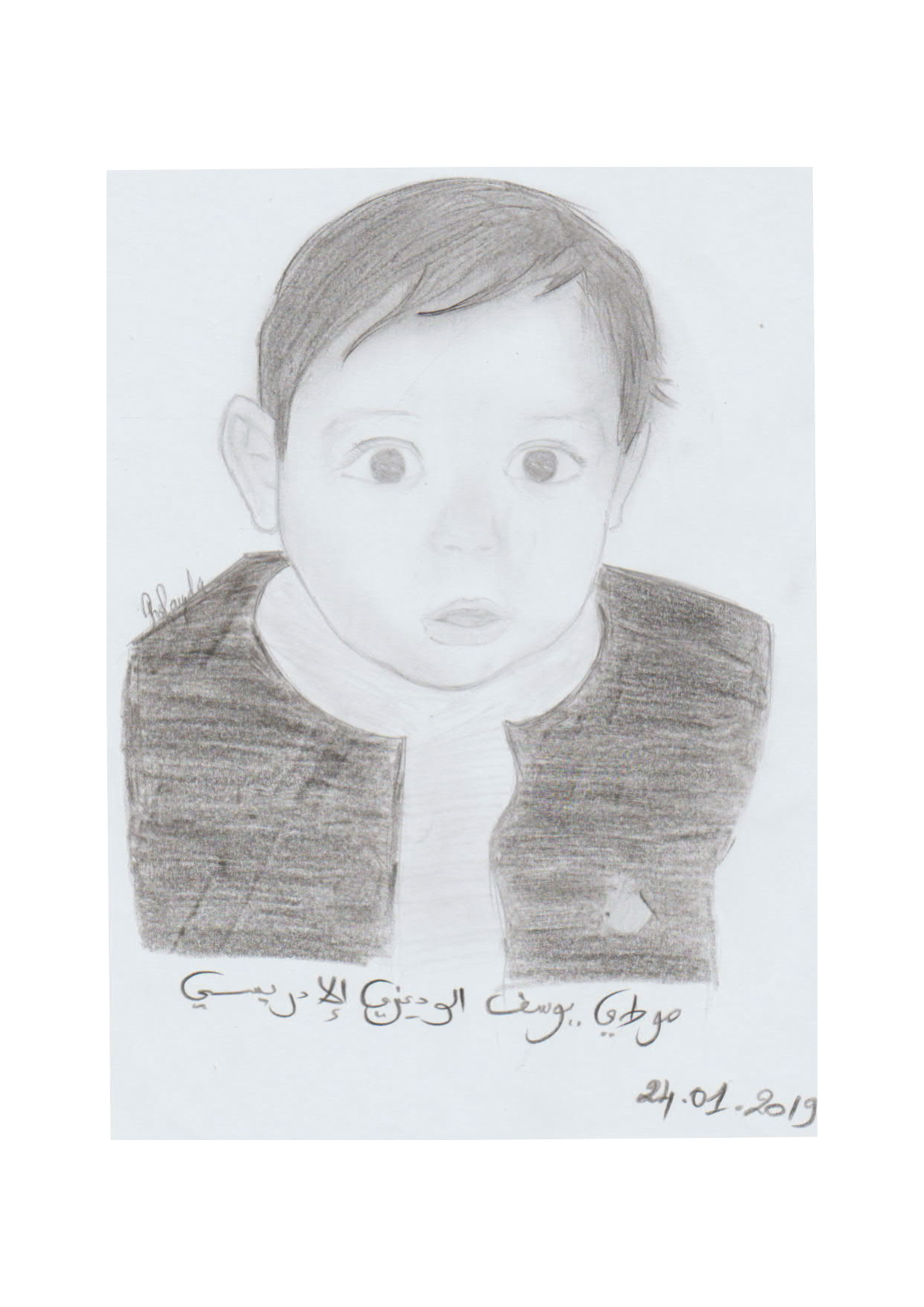 PortraitPapa