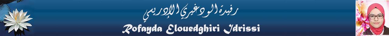 Rofayda Elouedghiri Idrissi Homepage